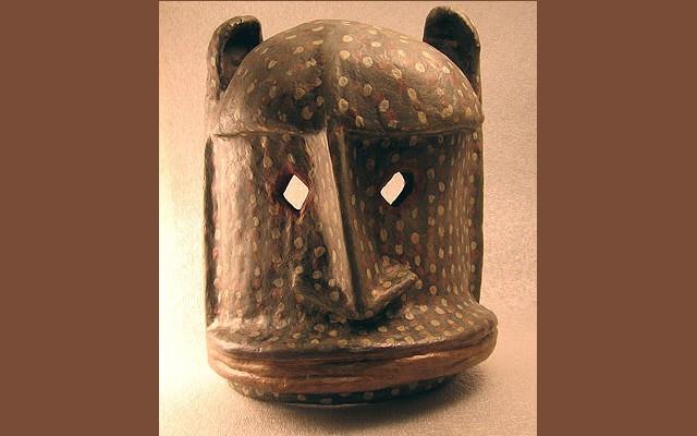 Paper Mache African Mask