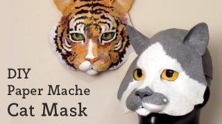 paper mache cat mask pattern