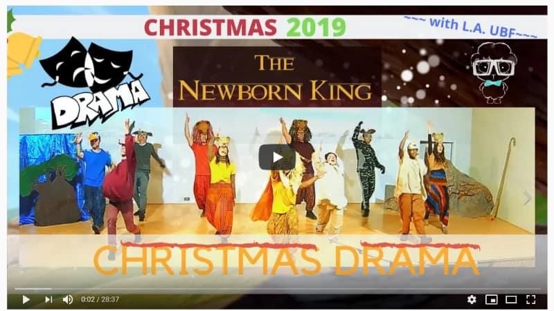 Newborn King Play
