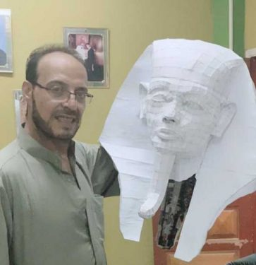 King Tut ankh amun craft paper